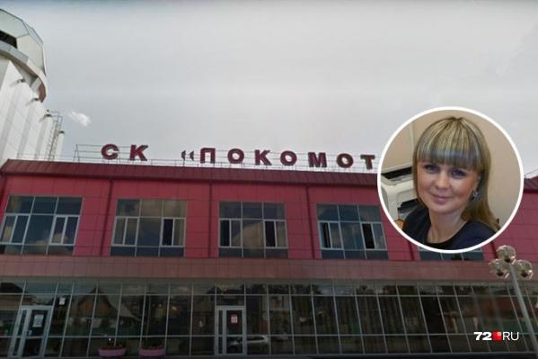 Администратора спортивного комплекса «Локомотив» Ирину Редозубову убили 9 октября. У 32-летней женщины осталась дочь