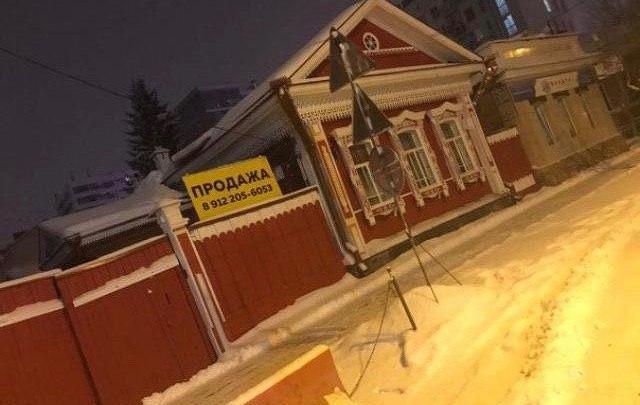 В центре Екатеринбурга продают дом XIX века, который отремонтировали волонтеры
