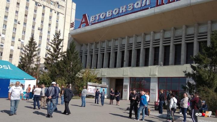 В Самаре эвакуировали и оцепили автовокзал «Центральный»