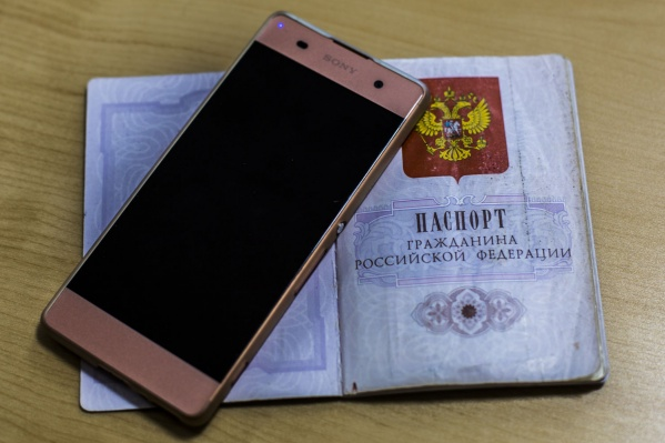 SIM-карты могут стать заменой российскому паспорту