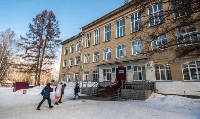 Снос гимназии в Академгородке: в мэрии назвали школы, по которым разделят тысячу учеников
