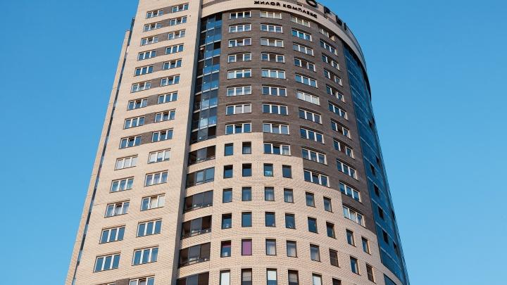 Рассрочка без процентов на весь 2020 год: в январе появилась возможность купить квартирувыгодно