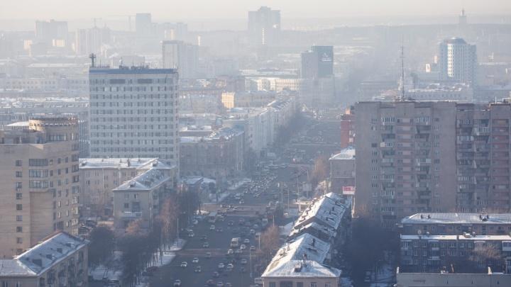 «Болит голова, тошнит»: челябинцы массово пожаловались на сильный запах газа в центре города