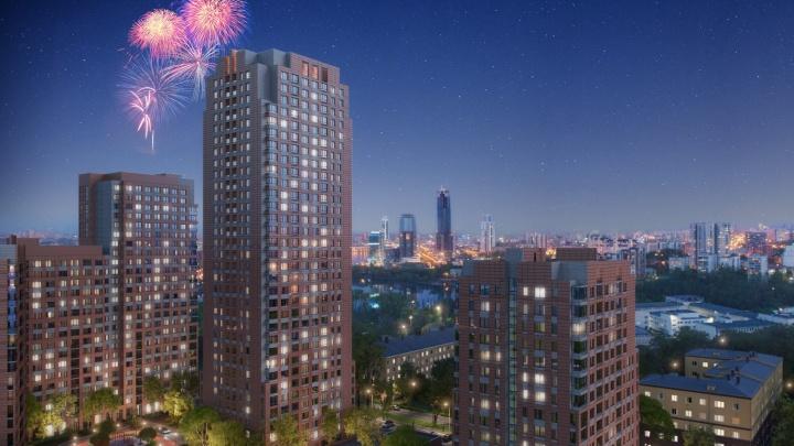 """Выгодная цена действует на 2-комнатные квартиры с функционалом 3-комнатных в ЖК """"Ольховский парк"""""""
