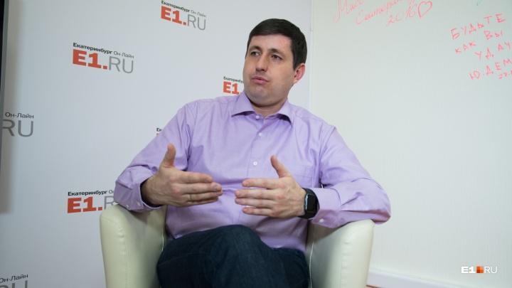 «Били в основание черепа и по органам»: в Екатеринбурге напали на общественника Алексея Беззуба