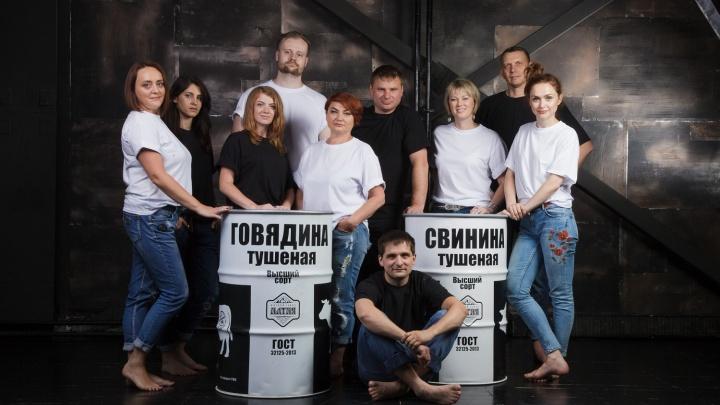 Жителям Новосибирска предложили обменять банку тушёнки на квадроцикл
