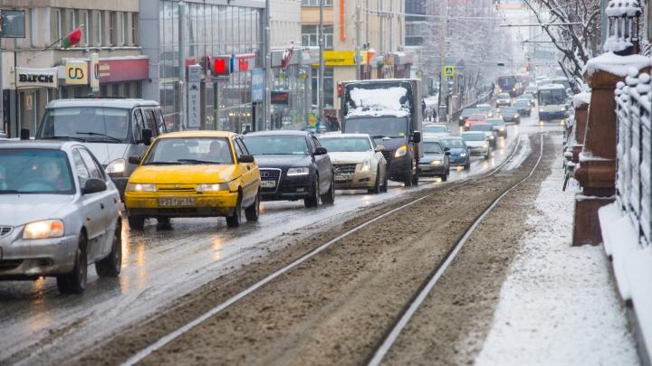 Пасмурно и снежно: потепление придет в Екатеринбург уже в апреле