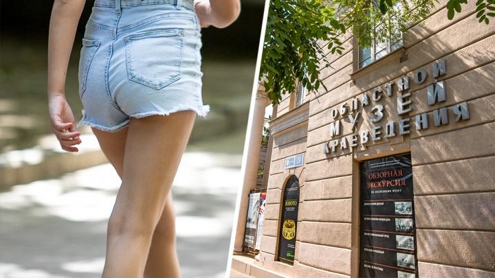 Ростовчанина подозревают в домогательстве к школьнице в краеведческом музее