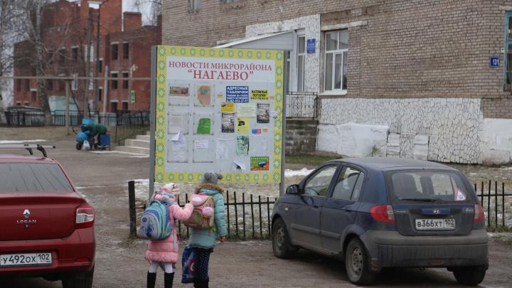 Разбитые дороги, темные улицы и отсутствие маршруток: как живется под Уфой в поселке Нагаево