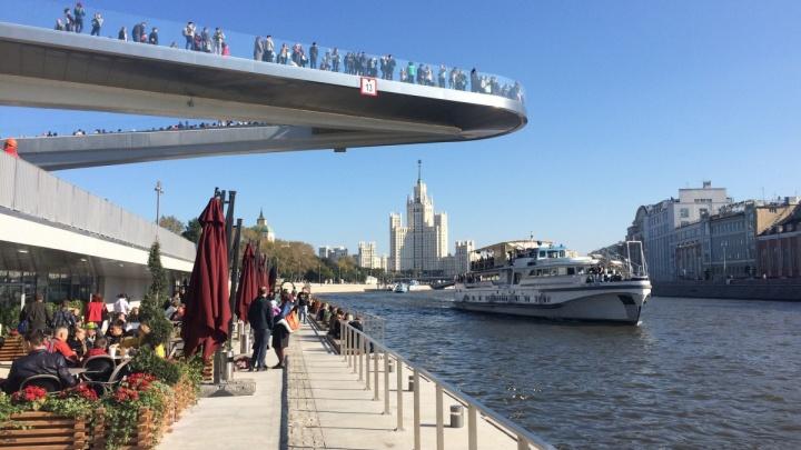 В Ростове объявлен конкурс на лучший дизайн-проект «летящего моста»