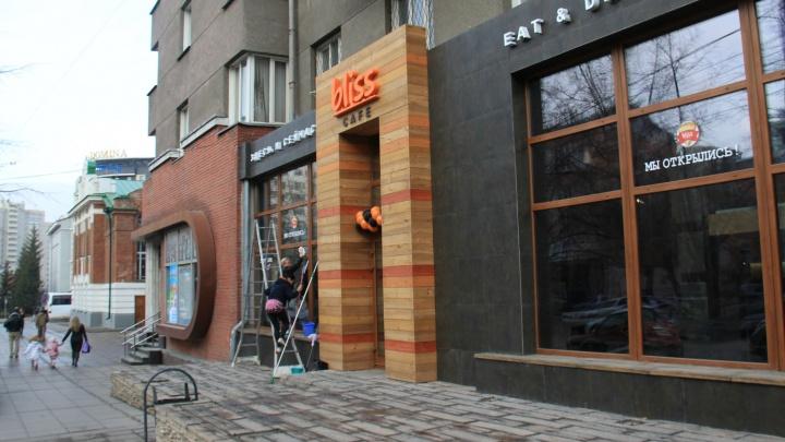 Старейшая блинная на улице Ленина открылась после ремонта