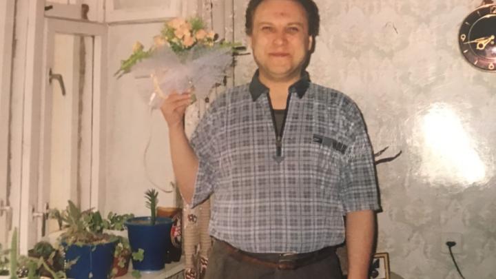 Пермские волонтёры объявили о поисках мужчины, нуждающегося в медицинской помощи