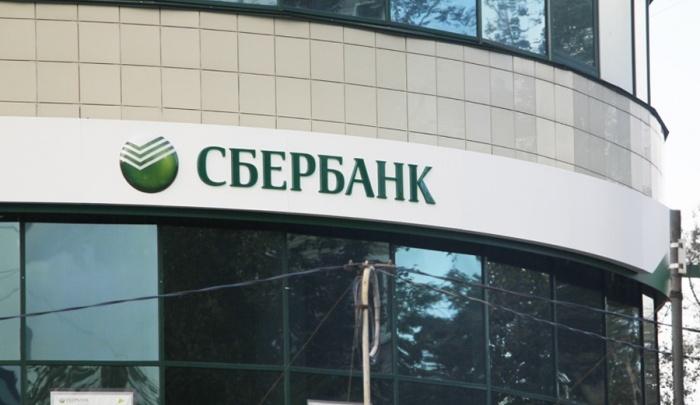 Ипотечник отсудил 3 тысячи компенсации у Сбербанка за испорченную кредитную историю