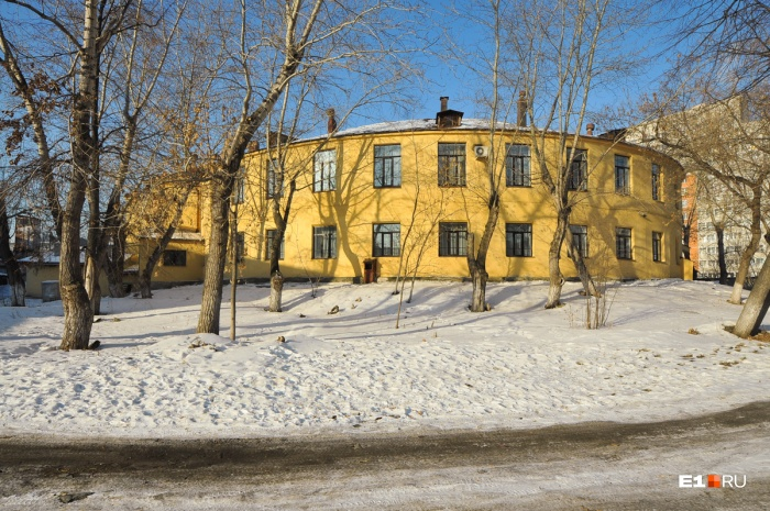 Мэрия объявила первый аукцион —на участок в центре Екатеринбурга