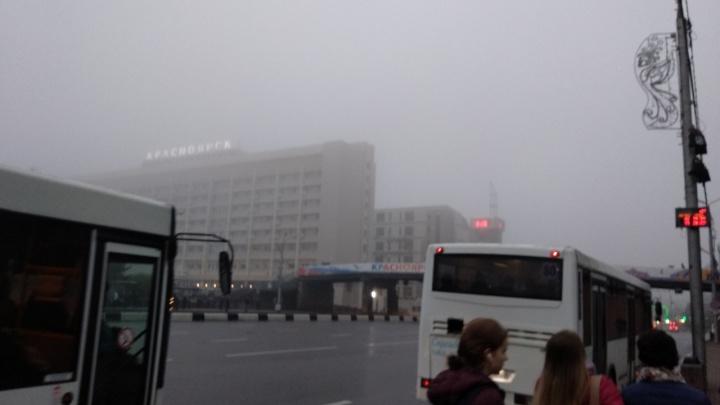 Густой туман накрыл Красноярск