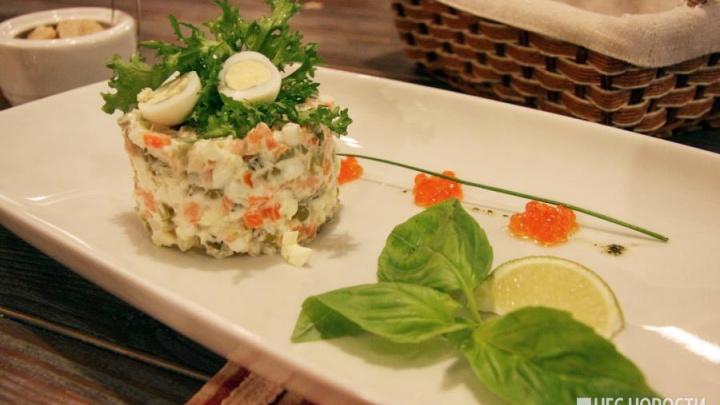 Аналитики подсчитали, сколько салатов могут приготовить новосибирцы на свою зарплату