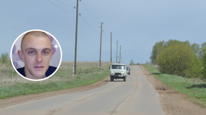 В Перми ищут 26-летнего строителя из Свердловской области, который пропал два месяца назад
