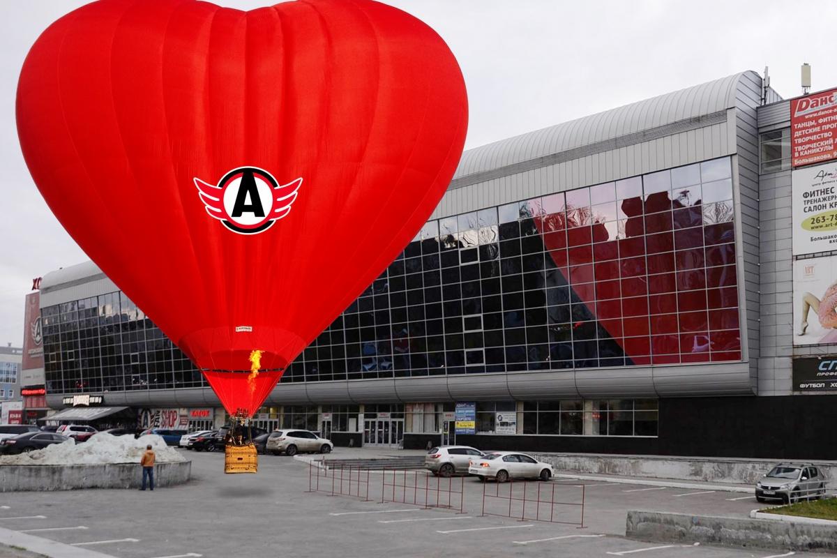 А перед матчем 16 марта можно будет полетать на воздушном шаре