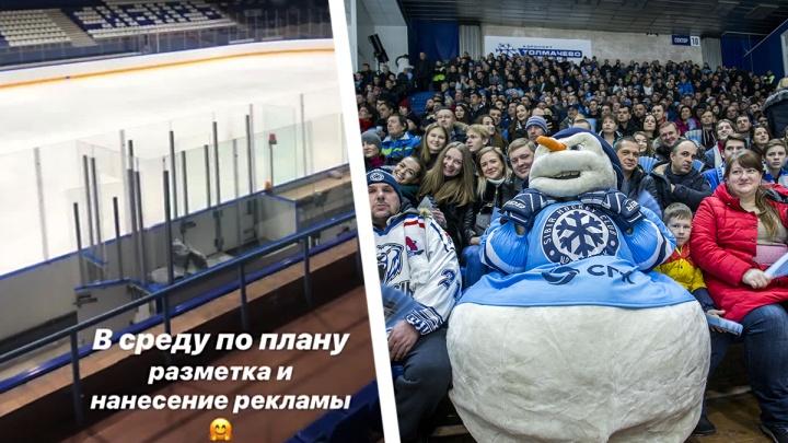 Готовимся к сезону: на ЛДС «Сибирь» начали заливать новый лёд