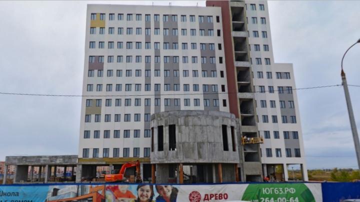 Правительство Самарской области купит недвижимость в Южном городе