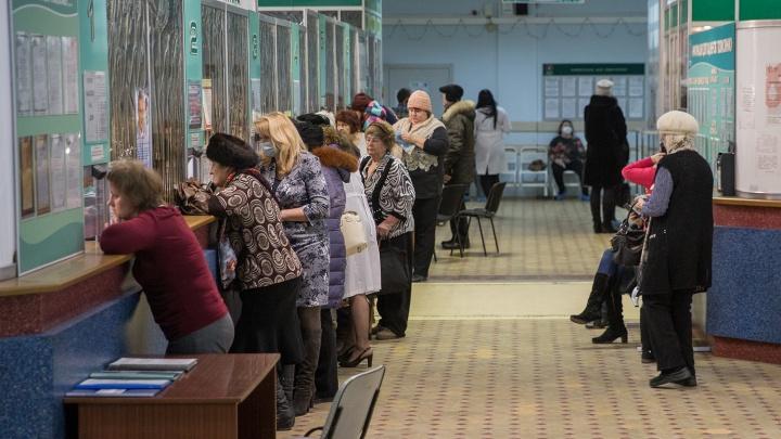 Кашляем и сморкаемся: новосибирцы массово слегли с ОРВИ
