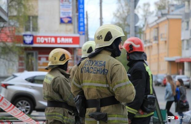 В Архангельске эвакуировали мэрию, вокзалы, больницу и суды из-за сообщения анонима о минировании