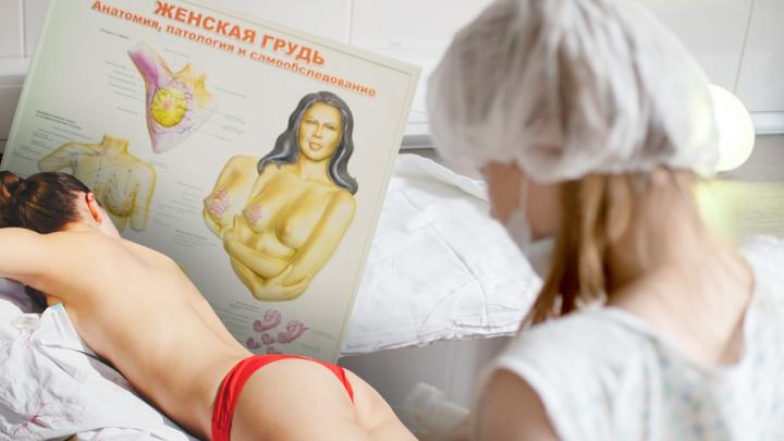 Загар топлесс и поздние роды: что на самом деле провоцирует рак груди
