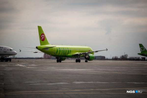 Пассажиры улетели в Москву на резервном самолёте