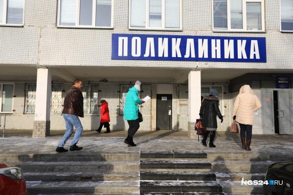 Всего за помощью врачей обратилось почти 40 красноярцев