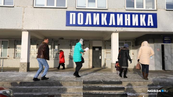 Отравление суши в Красноярске: в больницу с инфекцией положили 25 человек