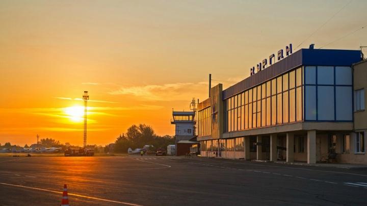 «Мы не участвовали в голосовании»: курганский аэропорт не получил нового имени