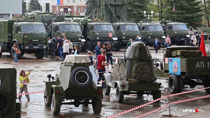 Парад техники, солдатская каша и «Бессмертный полк»: афиша мероприятий в Уфе на День Победы