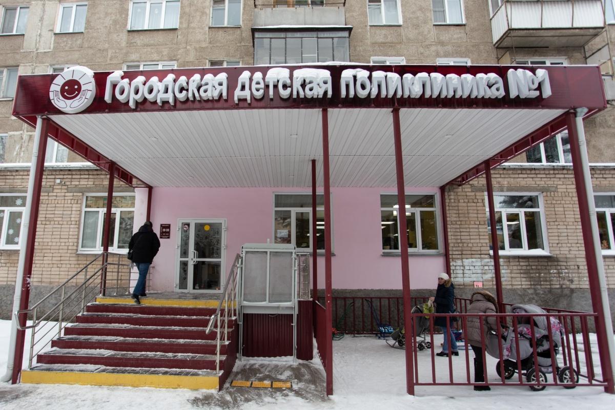 Все дети в Копейске наблюдаются в одной детской поликлинике