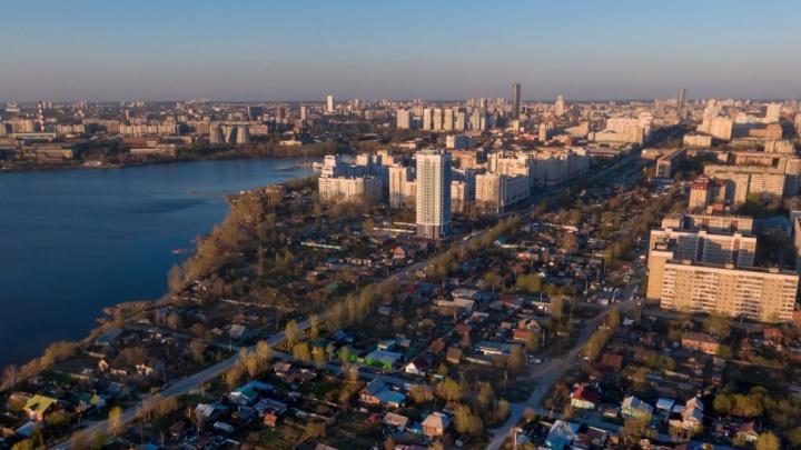 Больше этажей на каждую пядь земли: в Екатеринбурге серьёзно повысят плотность застройки