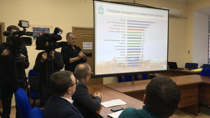 В мэрии рассказали о ценах на проезд в общественном транспорте после повышения