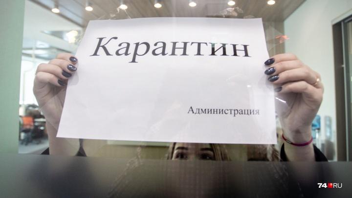 Общежитие крупнейшего вуза Челябинска закрыли на карантин