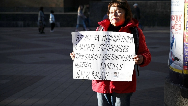 Ростовчане вышли на одиночный пикет в поддержку Яна Сидорова и Влада Мордасова