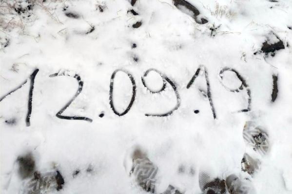 Первый снег в Шерегеше выпал сегодня утром