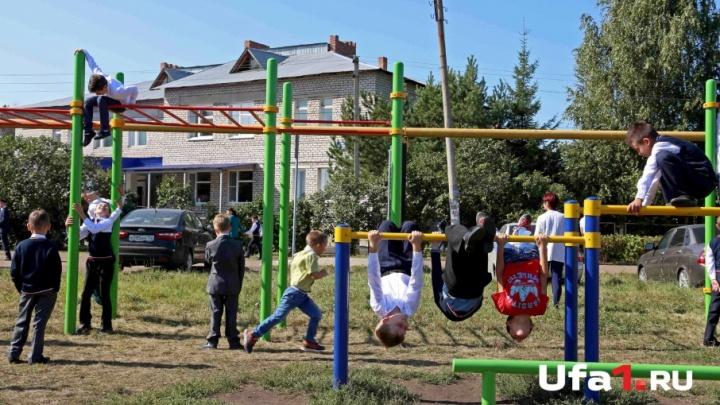 «Уфа — территория детства»: в башкирской столице готовятся к Международному дню защиты детей