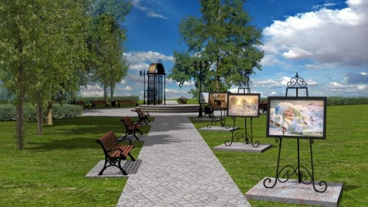 Город-сад: курганцы выбрали территории, которые преобразятся уже в этом году