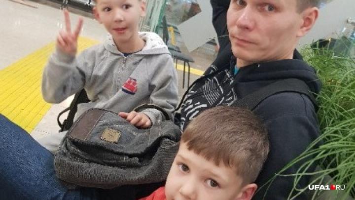 Следком Башкирии просит горожан помочь в поисках пропавшего с двумя детьми мужчины