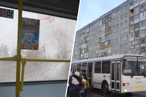 Последствия утреннего инцидента с участием автобуса №1. Злоумышленник или злоумышленники до сих пор не найдены