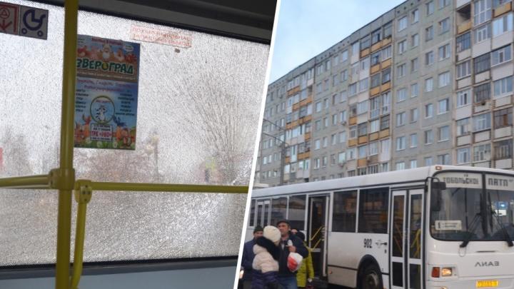 В Тобольске нашли подростков, которые обстреляли из пневматики два автобуса с пассажирами