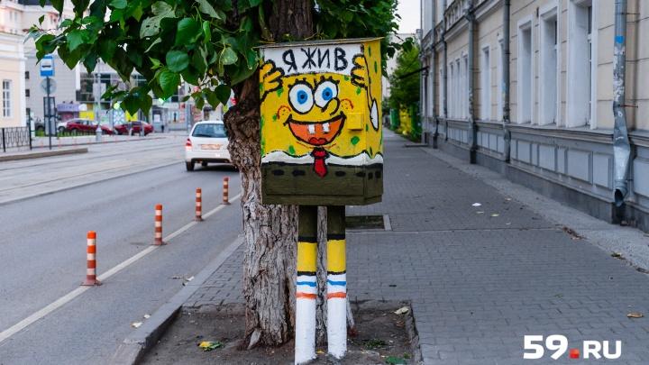 «Я жив»: пермский художник Алексей Илькаев восстановил Спанч Боба Александра Жунева