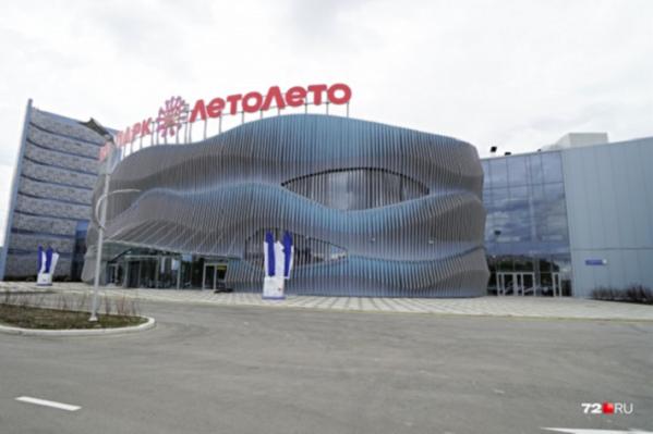 За основу пермского аквапарка хотели взять проект тюменского аквапарка «ЛетоЛето»