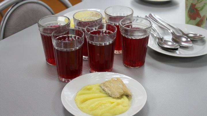 В Зауралье в школах готовили с нарушением санитарных норм