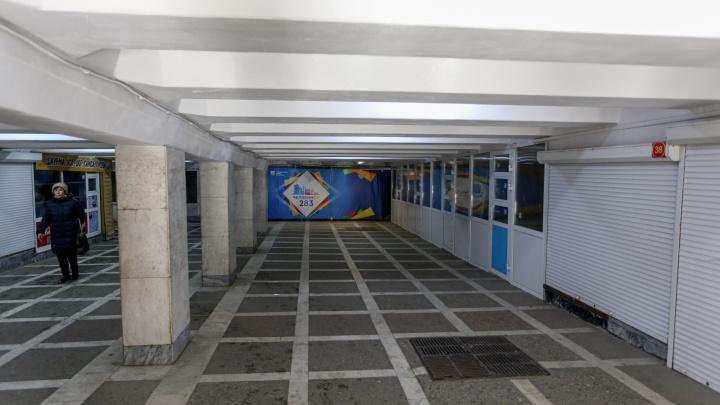 Сроки ремонта подземного перехода в центре Челябинска нарушили намеренно