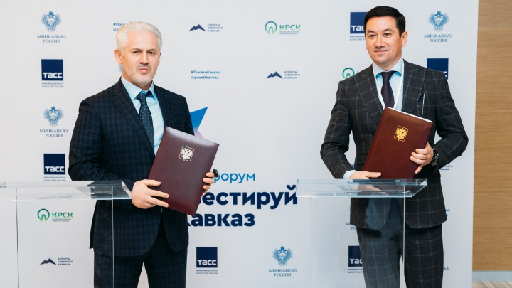 Сбербанк расширит поддержку бизнеса на Северном Кавказе на базе проектных офисов