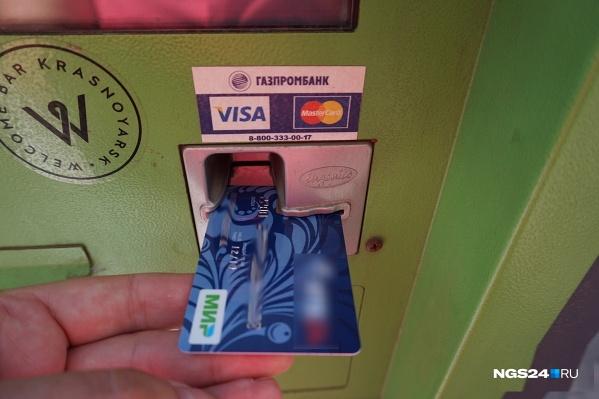 Красноярский край занял второе место среди регионов, где жители отдают 50% от зарплаты на погашение кредитов