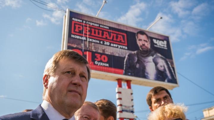 «По расписанию обстреливали!»: мэр сравнил чиновников с немцами, которые обстреливали Сталинград